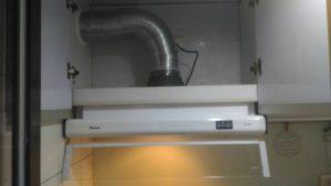 排油煙機安裝維修
